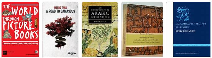 Lebanese Literature